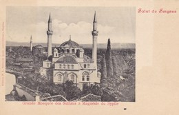 Turquie - Salut De Smyrne - Grande Mosquée Des Sultans à Magnésie Du Sypile - Turquie