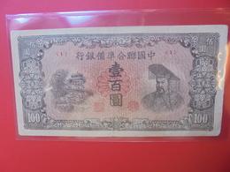 CHINE 100 DOLLARS NON-DATE (B.5) - Chine