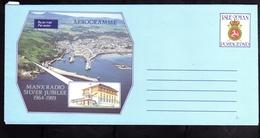 ISLE OF MAN ISOLA 1969 1989 MANX RADIO SILVER JUBILEE AEROGRAM AEROGRAMME AIR LETTER AEROGRAMMA UNUSED NUOVO - Isola Di Man
