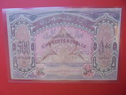 AZERBAIDJAN 500 ROUBLES 1920 CIRCULER/BELLE QUALITE (B.5) - Azerbeidzjan