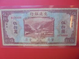 CHINE 50 YUAN 1948 CIRCULER (B.5) - Chine