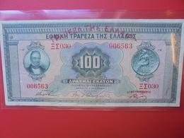 GRECE 100 DRACHME 1927(SURCHARGE ROUGE) N°98  CIRCULER (B.5) - Grèce