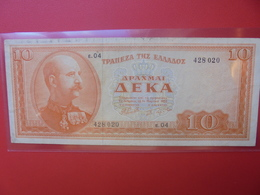 GRECE 10 DRACHME 1955  CIRCULER (B.5) - Grèce