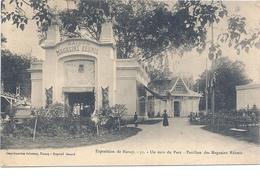 CPA Exposition De Nancy - 51 - Un Coin Du Parc - Pavillon Des Magasins Réunis - Nancy