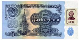 TRANSDNIESTRIA 5000 RUBLES 1961(1994) Pick 14A Unc - Moldavia