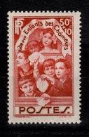 YV 312 N* Enfants De Chomeurs Cote 5 Euros - Unused Stamps