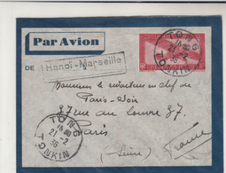 Indochina / Airmail / Stationery / France - Unclassified