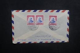 AFGHANISTAN - Enveloppe De Kaboul Pour Paris En 1958, Affranchissement Plaisant Au Verso - L 37583 - Afghanistan