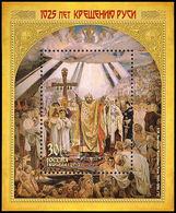 Russia 2013: Foglietto 1025 Anniversario Battesimo Della Russia  / 1025th Anniversary Of Christening Of Russia S/S ** - Christianity