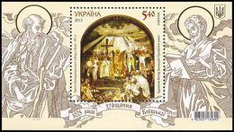 Ucraina / Ukraine 2013: Foglietto 1025 Anni Battesimo Della Russia  / 1025th Anniversary Of Christening Of Russia S/S ** - Christianity