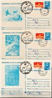 Romania 6 Cancelled Postal Stationery Card - Militaria