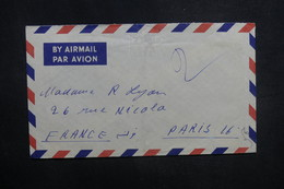 AFGHANISTAN - Enveloppe De Kaboul Pour La France En 1958, Affranchissement Plaisant Au Verso - L 37605 - Afghanistan