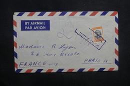 AFGHANISTAN - Enveloppe De Kaboul Pour La France En 1958, Affranchissement Plaisant - L 37608 - Afghanistan