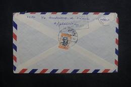 AFGHANISTAN - Enveloppe De Kaboul Pour La France En 1958, Affranchissement Plaisant Au Verso - L 37613 - Afghanistan