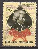 Mazedonien  (2006)  Mi.Nr.  387  Gest. / Used  (1fd65) - Mazedonien