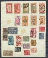 Lot Collection FRANCE Et COLONIES  54 Timbres Oblitérés - France