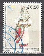 Kosovo  (2011)  Mi.Nr.  197  Gest. / Used  (1fd66) - Kosovo