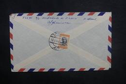 AFGHANISTAN - Enveloppe De Kaboul Pour La France En 1958, Affranchissement Plaisant Au Verso - L 37617 - Afghanistan