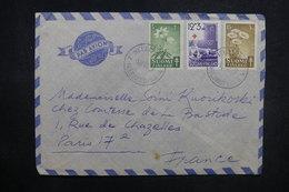 FINLANDE - Enveloppe De Helsinki Pour La France En 1952, Affranchissement Plaisant - L 37619 - Lettres & Documents