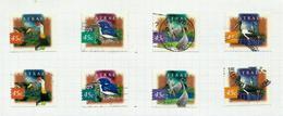 Australie N°1592 à 1599 Cote 8 Euros - 1990-99 Elizabeth II