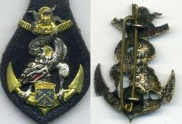 16° Bataillon De Commandement Et Services - Armée De Terre
