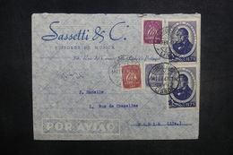 PORTUGAL - Enveloppe Commerciale De Lisbonne Pour Paris En 1947 , Affranchissement Plaisant - L 37631 - 1910-... République