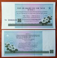 North Korea DPRK Certificate 2012 UNC - Corea Del Norte
