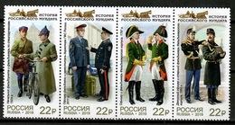 Russia 2019 Rusia / Uniforms Courier Service MNH Mensajeros Uniformes / Cu13133  18-43 - Profesiones