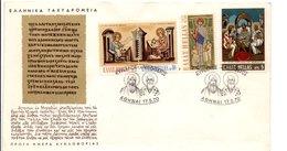 GRECE FDC 1970 RELIGION ORTHODOXE - FDC