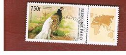 BURKINA FASO    -   MI 1407  -  1996  BIRDS: BROWN-EARED PHESANT  (WITH LABEL)   - USED ° - Burkina Faso (1984-...)
