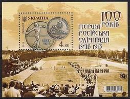 2013Ukraine1333/B107100 Years Of Russian Olympics. Kiev 1913 - Summer 2014 : Nanjing (Youth Olympic Games)