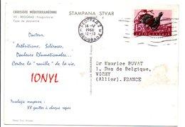 YOUGOSLAVIE CARTE DE LABORATOIRE POUR LA FRANCE 1965 - 1945-1992 République Fédérative Populaire De Yougoslavie