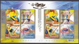 2012Ukraine1259-62KLOlympic Committee12,00 € - Summer 2014 : Nanjing (Youth Olympic Games)