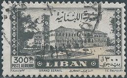 LIBANO Lebanon Liban 1974 - 300Pia,Used - Liban