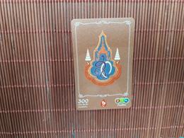 Phonecard Thaland Used - Thaïlande