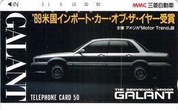 MITSUBISHI - AUTO  - VOITURE - AUTOMOBILE - CAR -- TELECARTE JAPON - Autos