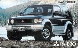 MITSUBISHI - AUTO  - VOITURE - AUTOMOBILE - CAR -- TELECARTE JAPON - Coches