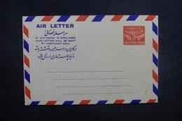 AFGHANISTAN - Aérogramme Non Circulé - L 37645 - Afghanistan