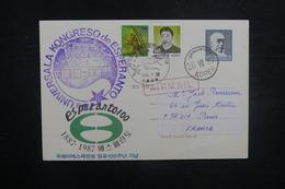 CORÉE - Entier Postal ( Espéranto ) + Compléments De Séoul Pour La France En 1994 - L 37663 - Corée Du Sud
