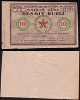 Lettland - Latvia 10 Rublis 1919 Riga ERROR NOTE Pick R5  (16141 - Lettonia