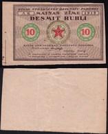 Lettland - Latvia 10 Rublis 1919 Riga ERROR NOTE Pick R5  (16141 - Lettland