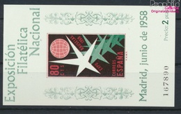 Spanien Block13 (kompl.Ausg.) Postfrisch 1958 Briefmarkenausstellung (9336103 - 1931-Heute: 2. Rep. - ... Juan Carlos I