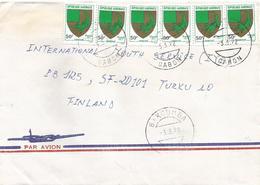 Gabon 1992 Bakoumba Armory Crocodile Cover - Omslagen