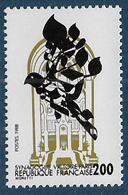 Grande Synagogue N° 2516b ** - Double Impression - Signé Isaac - Cote 270 € - Variedades Y Curiosidades