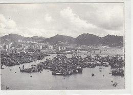 Hong Kong - 1964           (A-110-160808) - China (Hongkong)