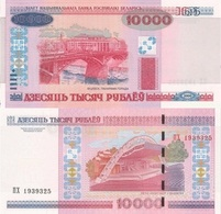 BELARUS 10000 Rubles P 30 B 2000 ( 2011 )  UNC - Belarus