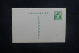 TAIWAN - Entier Postal Non Circulé - L 37702 - 1945-... République De Chine