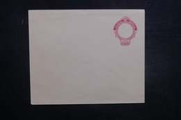 BRÉSIL - Entier Postal Non Circulé - L 37704 - Enteros Postales