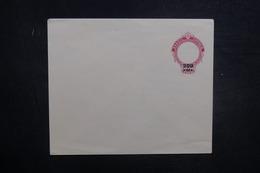 BRÉSIL - Entier Postal Surchargé Non Circulé - L 37705 - Enteros Postales