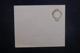 BRÉSIL - Entier Postal  Non Circulé - L 37706 - Enteros Postales